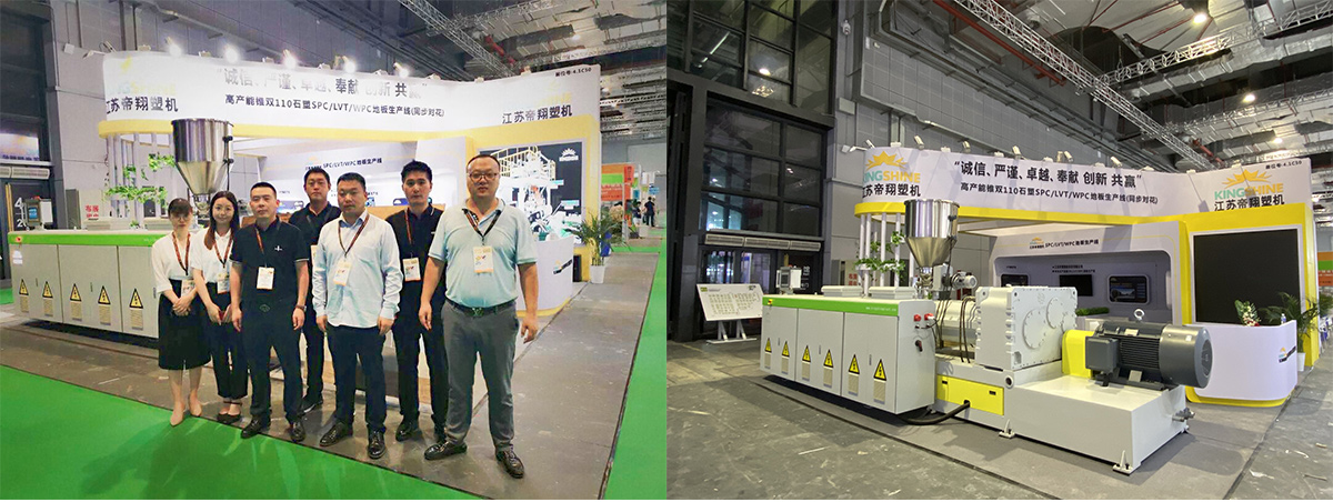 The DOMOTEX Asia/CHINAFLOOR Exhibition Ended Successfully!-kingshine